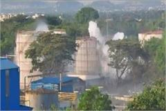 visakhapatnam scandal styrene gas is very dangerous
