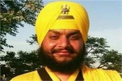 patilawa s harpreet became an example