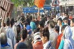 sabji mandi khanna
