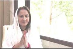 former mp jayaprada congratulates eid says ganga will keep jamuni tehzeeb