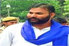 bhima army leader  bavra  misbehaves with medical workers arrested