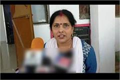 female steno did highvoltage drama in district panchayat office
