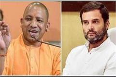 yogi said overseas laborers are our strength rahul gandhi himself