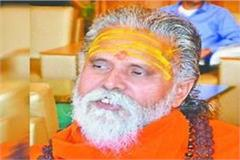 lockdown narendra giri appeals to open monastery temples