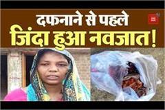 doctor s negligence dead child told dead in dewas