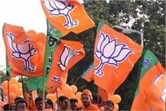 senior bjp leader dies wave of mourning in the party