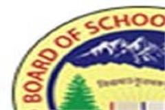 himachal s 210 centers will have geography test