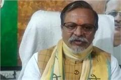fast paced bjp leader appeals to cm yogi  curfew should be imposed in meerut