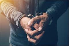 haryana police gets big success accused arrested