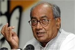 digvijay seeks resignation cm shivraj after aurangabad railway accident