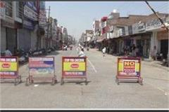 changes in schedule of opening of shops in this district of haryana