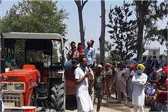 protest in firozpur