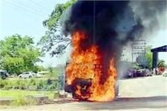 fire in pickup jeep