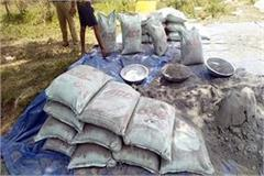 government cement recovered from house