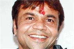 actor rajpal yadav praised yogi said he should follow other cm