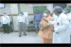 cm yogi inspected the civil hospital and reviewed the arrangements