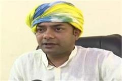 bjp mla questions on working style of dm sp says these people are clumsy