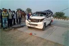 three family members of a daily wage worker died in a road accident