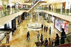 up shopping complex to be opened from 26th in lucknow