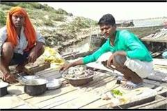 2 friends returned from gujarat with difficulty lives on ganges