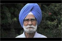 veteran hockey player balbir singh sr gets heart attack