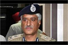 the court gave a big relief to the former punjab dgp