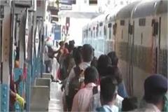 workers special train reached katni from hyderabad