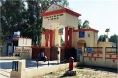 preparation of laboratory for corona virus in veterinary university is on pace