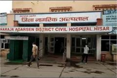 3 more corona positive cases found in hisar