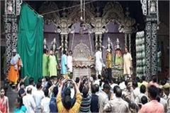 mathura cyber robbers looted priests of banke bihari temple pujari