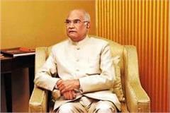 president ramnath kovind expressed grief over auraiya accident