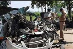 chitrakoot three dead two injured including son going to immerse father