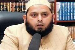 permission to open religious places maulana khalid rashid welcomed the decision