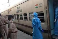 laborer special train going from jalandhar to ambedkaranagar in buzzing gun