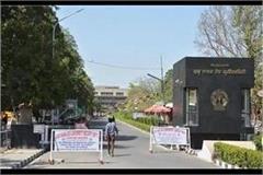 guru nanak dev university announces to take exam classes only