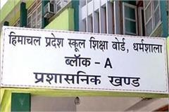 namaste bharat campaign