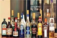 lockdown chief secretary releases guideline  liquor shops will open in up