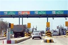 punjab government declares toll tax will start from may 4