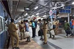 53 special trains run workers mp about 4 lakh people registered return home