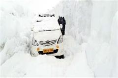 rohtang pass closed due to snowfall and avalanche