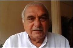 bhupinder hooda said anil vij working as lone minister in haryana