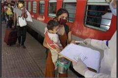 banda elderly woman suspected death in labor train