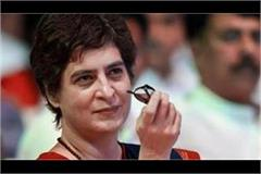 priyanka gandhi said  we will not be afraid of lawsuits will speed