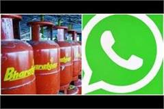 lockdown 4 now book gas cylinders on whatsapp sitting at home