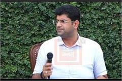 dushyant chautala live on major issues of haryana