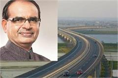 chambal progress way to replace chambal express way in mp