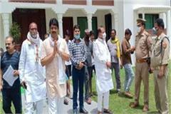 cabinet minister moti singh met raja bhaiya climbed political para