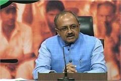 yogi government minister said  11 lakh migrant laborers will work