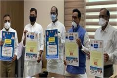 minister dr mishra launched corona helpline