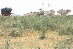 13 people claim for compensation of 8 acres of land